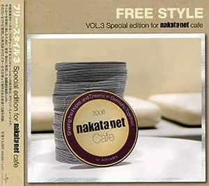 フリー・スタイル~nakata.Net selection~vol.3