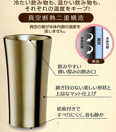 ステンレス タンブラー 300ml マグカップ コップ リラックマ お友達 STB3