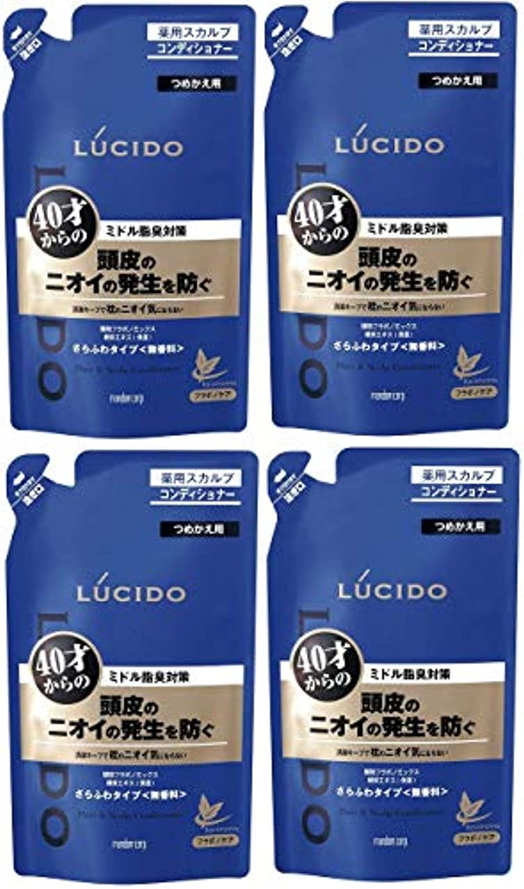 鎮静剤マント良心的【まとめ買い】ルシード 薬用ヘア&スカルプコンディショナー つめかえ用 380g(医薬部外品)×4個