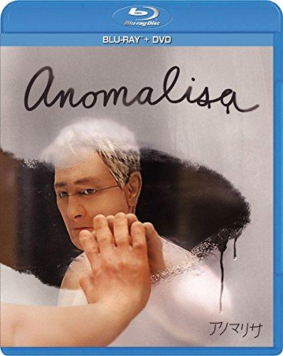 アノマリサ ブルーレイ+DVDセット [Blu-ray]の詳細を見る