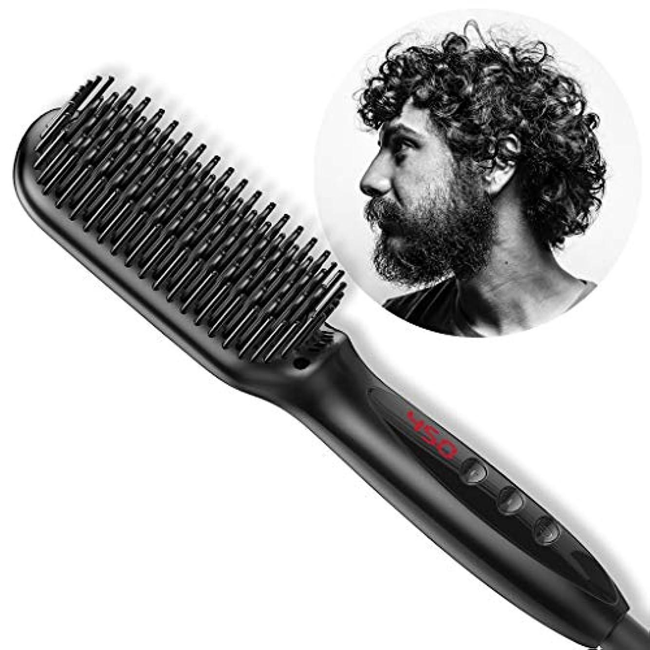 アッパーテント散文ストレイテナーくし、電気髪カーリングカーラーブラシウェットとドライのデュアルユースアンチ火傷セラミックイオンヘアブラシすべての髪のタイプのために
