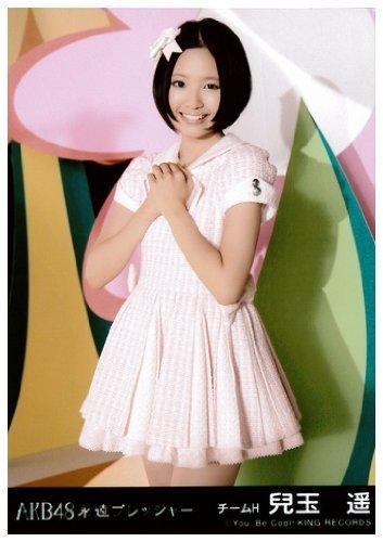 AKB48 公式生写真 永遠プレッシャー 劇場盤 初恋バタフライ Ver. 【兒玉遥】