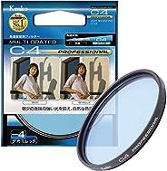 Kenko レンズフィルター MC C4 プロフェッショナル 62mm 色温度変換用 162453
