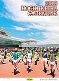 報知競馬カレンダー2018 ([カレンダー])