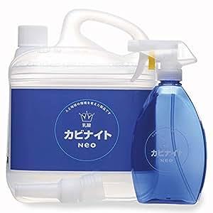 発酵乳酸、塩素を含まない優しい香りのカビ取り剤『乳酸カビ取り剤 カビナイトNEO (4リットル+代替スプレーボトル)』