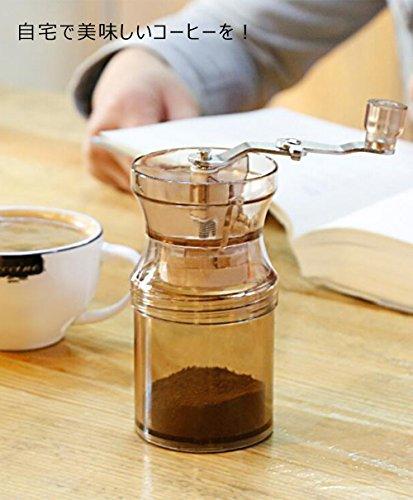 Park 刃の強靭さ 回転速度の面でも優れ 手挽き コーヒーミル セラミック 手動 丸洗い 「音・香り」セラミックコーヒーミル 手挽きミル コーヒー 2人用