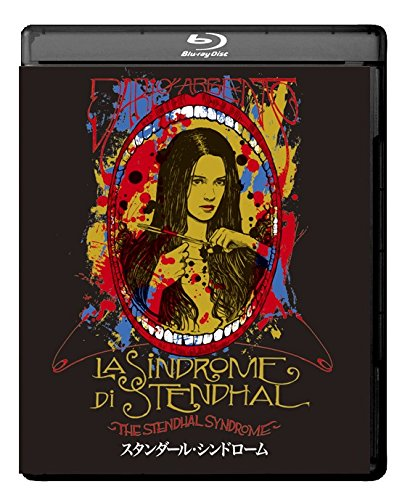 スタンダール・シンドローム <HDニューマスター版> [Blu-ray]