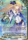 アンジュ・ヴィエルジュ カード コードΩ33カレン 殲滅モード (箔押しサイン) / 黒き夜の奇跡(B2)