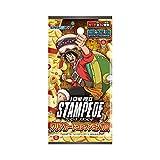 劇場版「ONE PIECE STAMPEDE」 クリアカードコレクションガム[初回生産限定BOX購入 16個入 食玩・ガム(ワンピース)