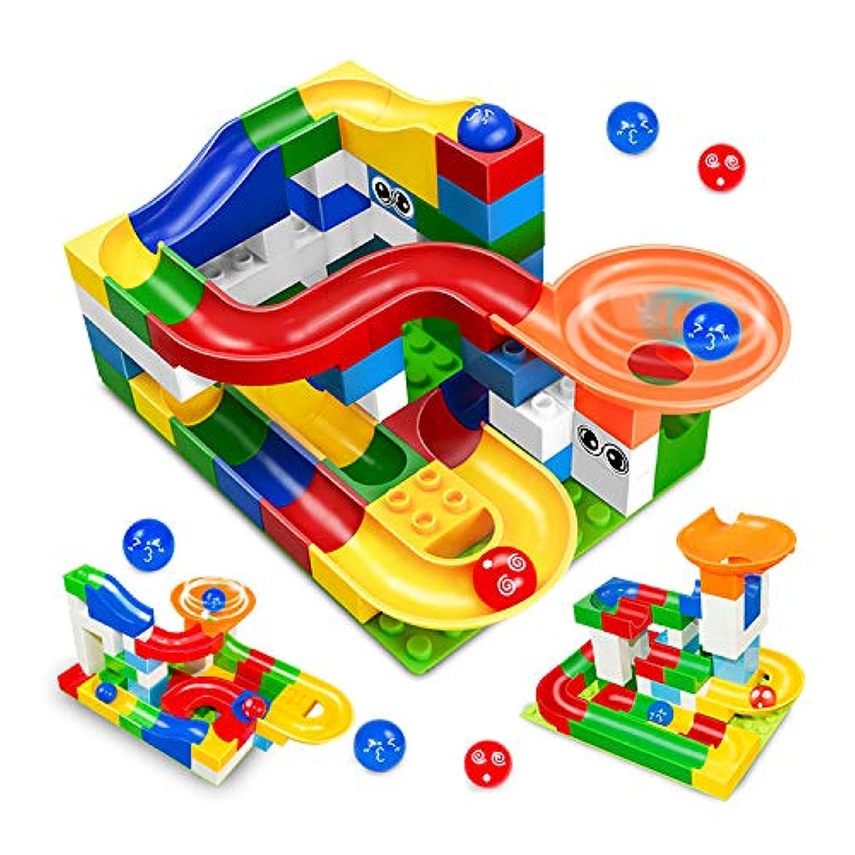 DaKuHo ビッグサイズ レンガブロック 組み立てブロック 子供用 52個 建設大理石 レース ラン 迷路 ボール トラック 建物ブロック ビッグサイズ 教育用ブロック レゴ入りデュプロード対応