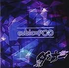 cubicxPOD(通常1~2営業日以内に発送)