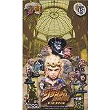 キャラヒーローズ ジョジョの奇妙な冒険 第5部 黄金の風 ~前編~ シークレット1種入り全16種セット
