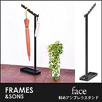 DS84 face斜めアンブレラスタンド frames&sons