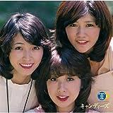 GOLDEN☆BEST/キャンディーズ(限定盤)
