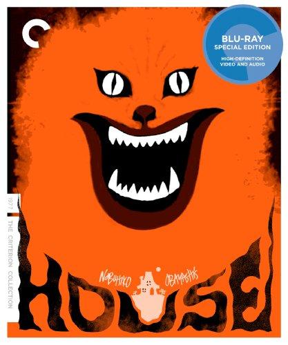 HOUSE ハウス (北米版)