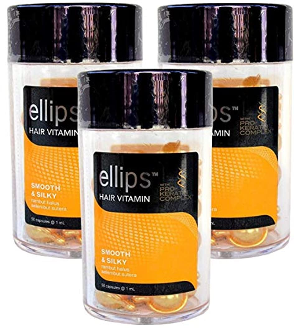エリップス ヘアビタミン プロケラチンコンプレックス配合 イエロー3本セット [並行輸入品]