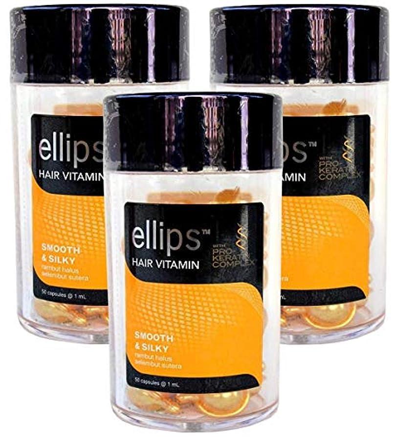 受け入れる調整する気体のエリップス ヘアビタミン プロケラチンコンプレックス配合 イエロー3本セット [並行輸入品]