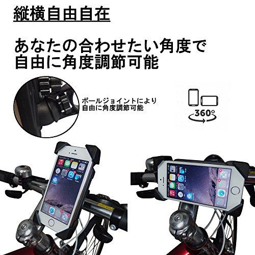 バイク 自転車 用 スマートフォンホルダー バー マウント 多機種対応 厚さ調整パッド 付属