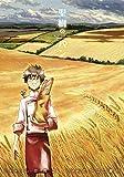 聖樹のパン コミック 1-7巻セット