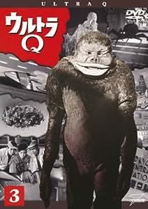 ウルトラQ Vol.3 [DVD]