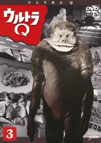 ウルトラQ Vol.3 [DVD]の詳細を見る