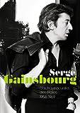 セルジュ・ゲンスブール 1958-1969[DVD]