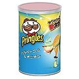 森永製菓 プリングルズ<ハラペーニョ&オニオン>C 53g×12本