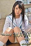 The best of MAYA Vol.1 / 橋本麻耶 MAX-Aシリーズ
