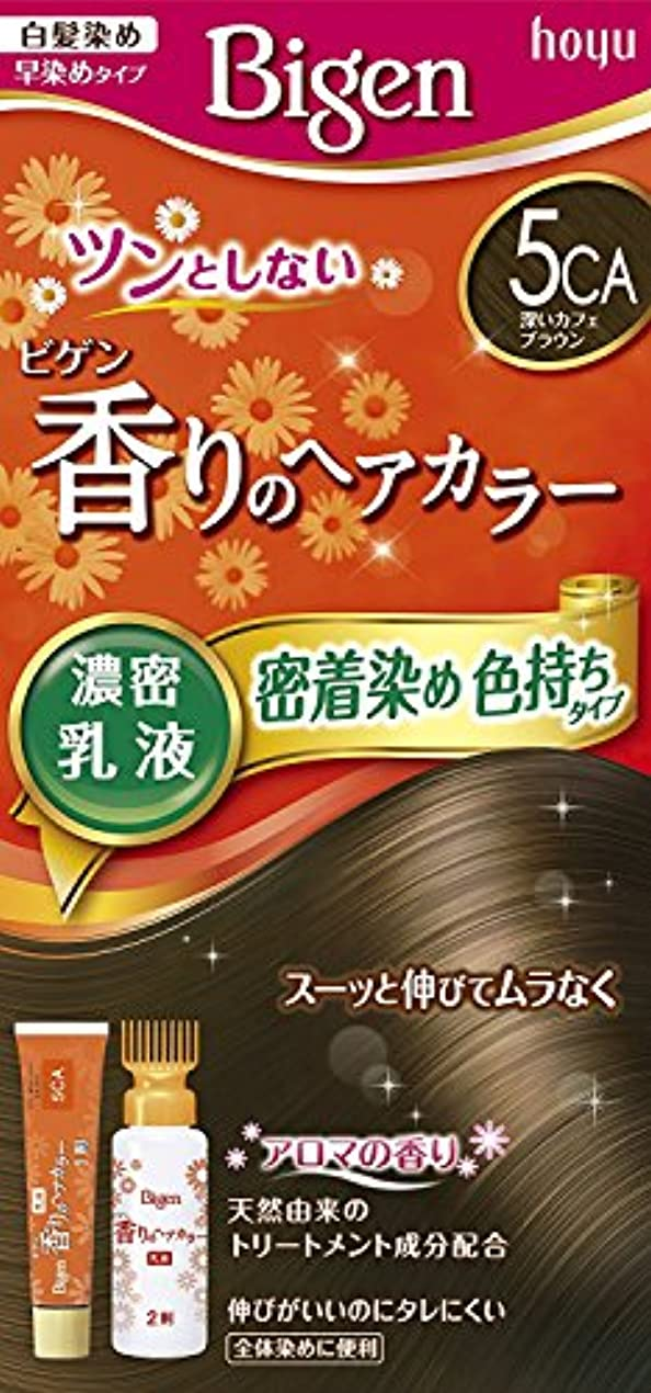 傷跡粘り強い重量ホーユー ビゲン香りのヘアカラー乳液5CA (深いカフェブラウン) 40g+60mL ×3個