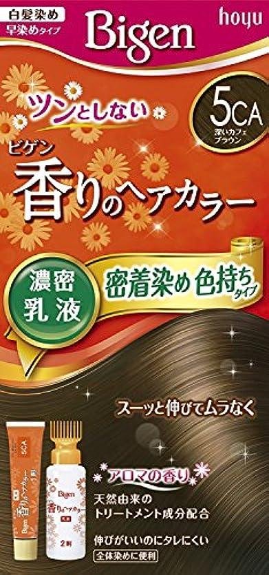 ナース優れた再びホーユー ビゲン香りのヘアカラー乳液5CA (深いカフェブラウン) 40g+60mL ×3個