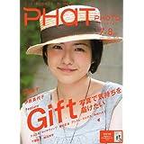 PHaT PHOTO (ファットフォト) 2011年 08月号 [雑誌]