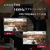 BenQ ゲーミングモニター ディスプレイ ZOWIE XL2411P 24インチ/フルHD/HDMI,DP,DVI端子/144Hz/1ms/ブルーライト軽減 画像