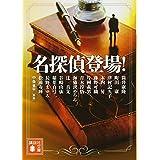 Amazon.co.jp: 片岡 昇: 本