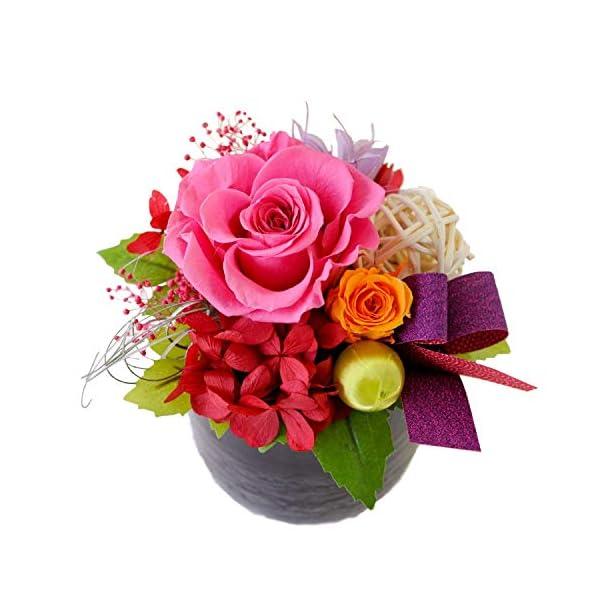 花由 プリザーブドフラワー パレット 和風 彩 AYAの商品画像