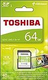 TOSHIBA SDXCカード 64GB Class10 UHS-I対応 (最大転送速度40MB/s) 5年保証 日本製 (国内正規品) SDAR40N64G