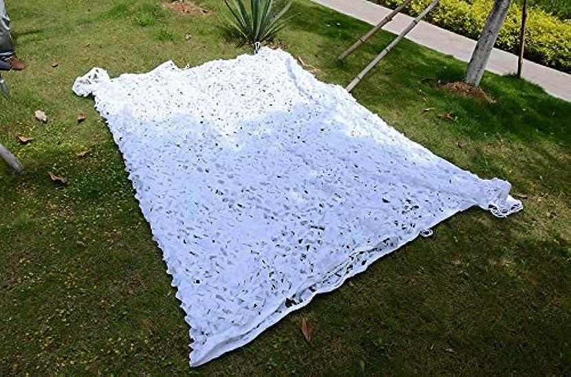 乞食あえぎこどもの日遮光ネット迷彩ネット 屋外党休日の装飾のための網のカモフラージュ網オックスフォードの陰を布で覆うこと の白 屋外の日陰の庭に適しています (Size : 5*5M)
