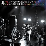 親が泣くLIVE AT 下北沢GARDEN 29 FEB.2012
