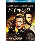 バイキング (ベストヒット・セレクション) [DVD]