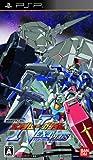 BANDAI NAMCO Games ガンダムVS.ガンダム 機動戦士ガンダム ガンダムVS.ガンダム NEXT PLUS ULJS-00250の画像