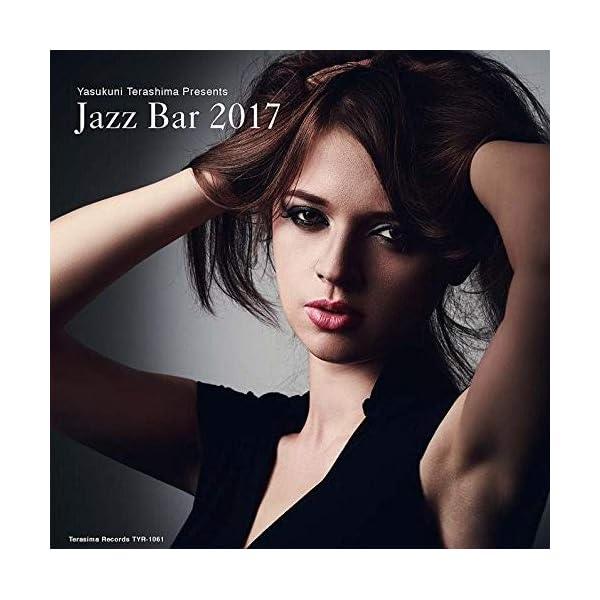 JAZZ BAR 2017の商品画像