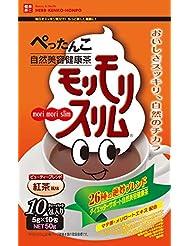 ハーブ健康本舗 モリモリスリム(紅茶風味) (10包)