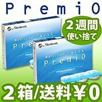 2WEEKメニコン プレミオ 【BC】8.3【PWR】-7.00 6枚入 2箱