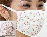ツーヨン カワイイ マスク 2枚入り 繰り返し使える < 長時間着用しても 耳が痛くならない > 【 UVカット機能付き 】 日本製 生地使用 立体マスク 【 イチゴ柄 オフホワイト/ 無地 オフホワイト 】 + 抗菌 巾着袋 セット