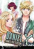 Daniel X: The Manga, Vol. 3