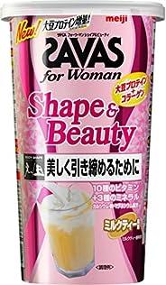 明治 ザバス(SAVAS) for Woman シェイプ&ビューティ ミルクティー風味【45食分】