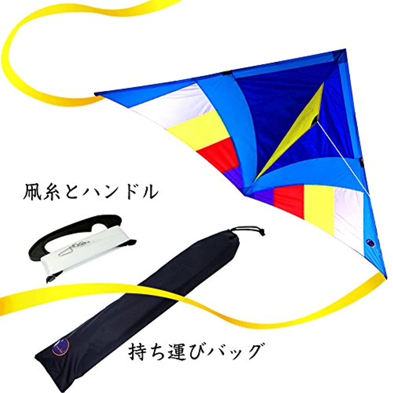 EMMAKITES 超簡単に揚げられる 1.5M Miss Sora ミスソラ 三角凧 100M凧糸とハンドル付き 収納バッグセット 三歳以上の子供用 外遊び凧 ブルー