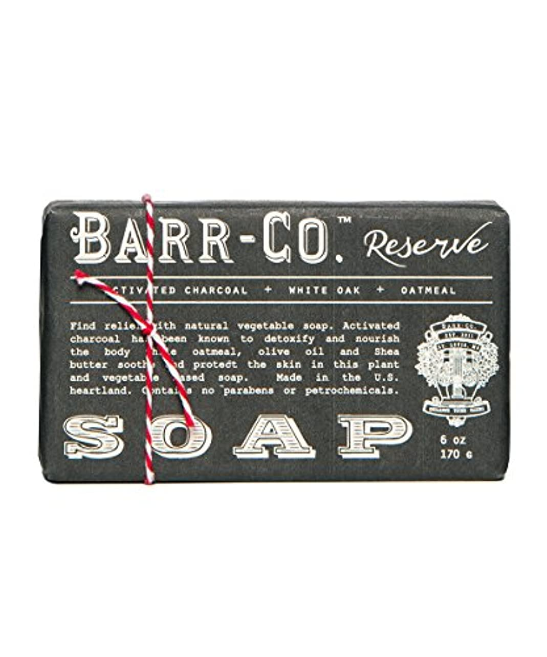 知性知人決定するバーコ(BARR-CO.) バーソープ リザーブ