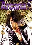 ゼロサムオリジナルアンソロジーシリーズArcana(5) [和風/侍] (ZERO-SUMコミックス)