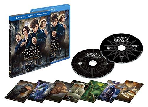 【Amazon.co.jp限定】ファンタスティック・ビーストと魔法使いの旅 3D&2Dブルーレイセット(2枚組/魔法動物カード全7種セット/デジタルコピー付)(オリジナル杖ペン&メモ帳付) [Blu-ray]