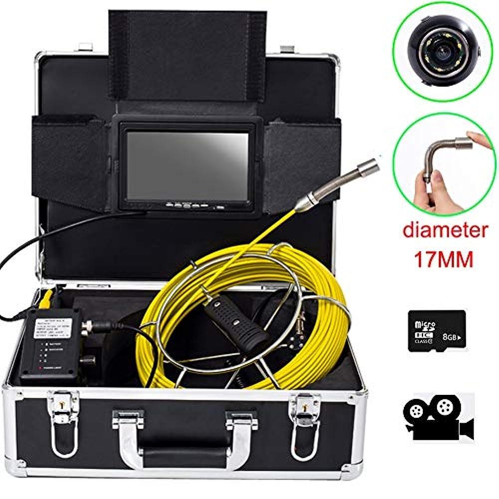禁止するお誕生日ビタミン7インチ17ミリメートル工業用パイプライン下水道検知カメラip68防水排水検知1000 tvlカメラdvr機能(30メートル)